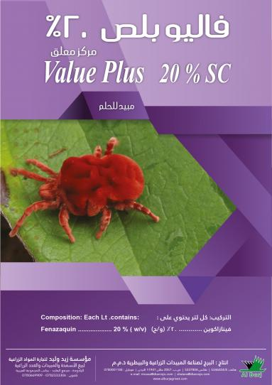 value-plus